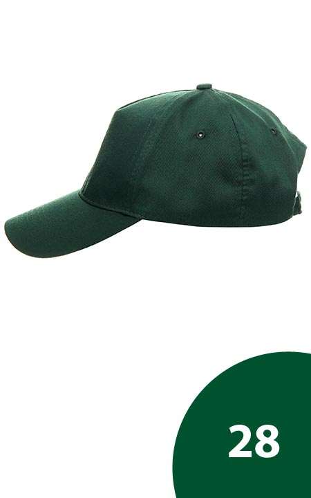 czapki-promostars-31000_28b