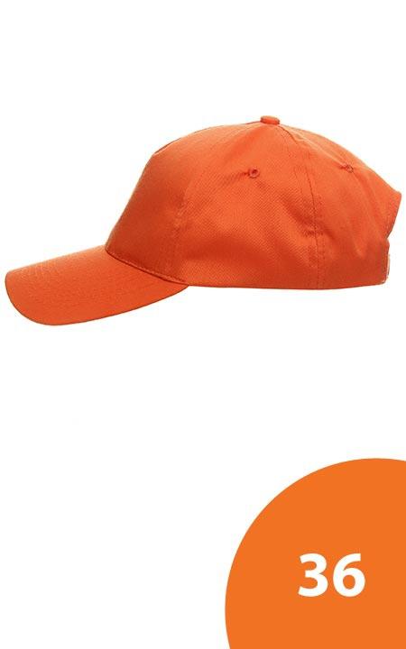 czapki-promostars-31000_36b