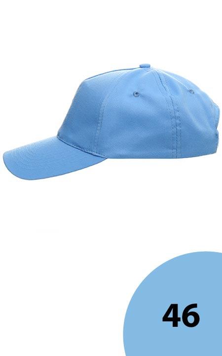 czapki-promostars-31000_46b
