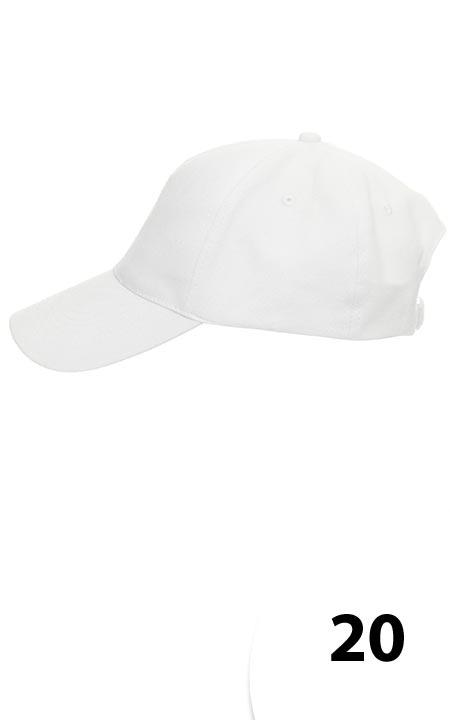 czapki-promostars-31001_20b