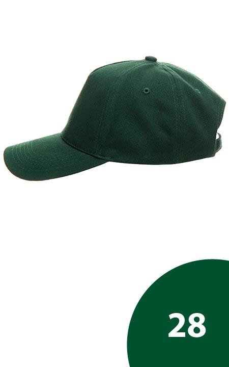 czapki-promostars-31001_28b