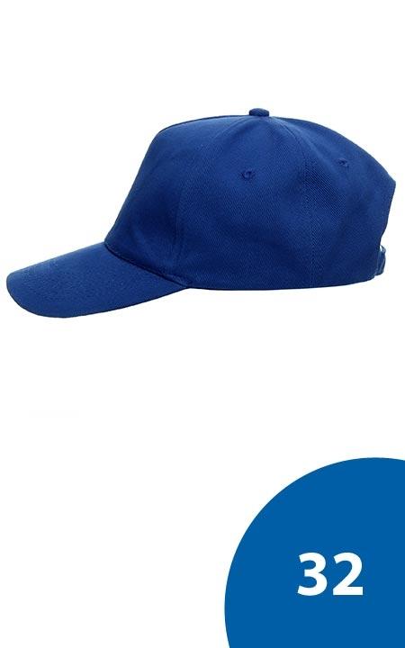 czapki-promostars-31001_32b