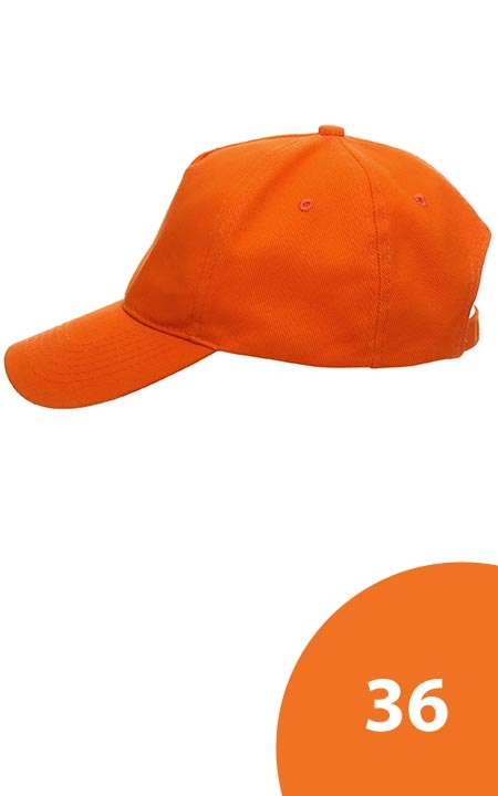 czapki-promostars-31001_36b