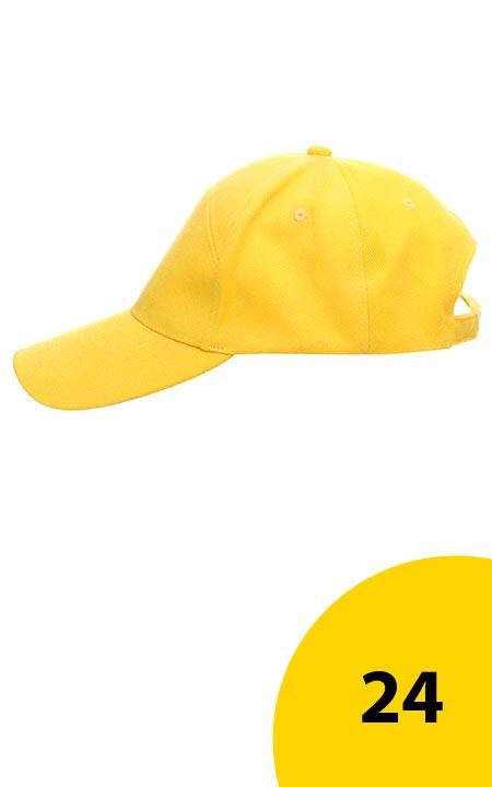 czapki-promostars-31101_24b