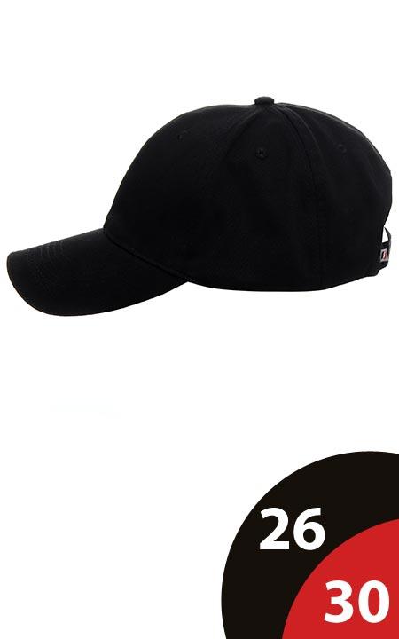 czapki-crimson-cut-31103_26_30b