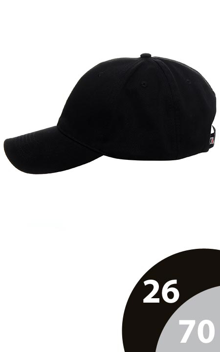 czapki-crimson-cut-31103_26b