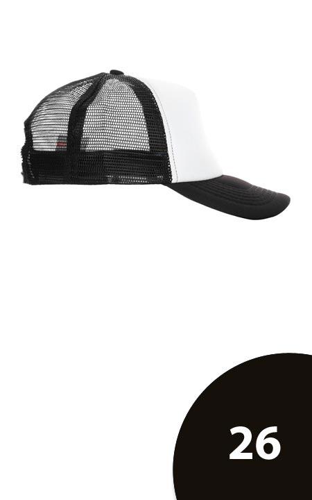 czapki-promostars-net-nr-4