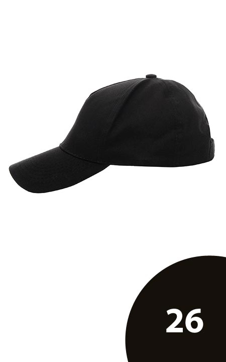 czapki-geffer-31900_26b