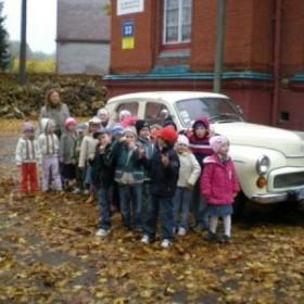Przedszkole w Warszawie