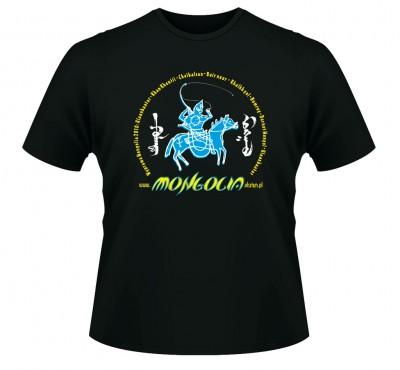 T-shirt na wyprawę do Mongolii – Chentej 2010