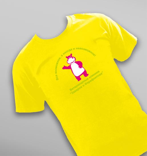 T-shirt dla rosyjskiej kliniki weterynaryjnej
