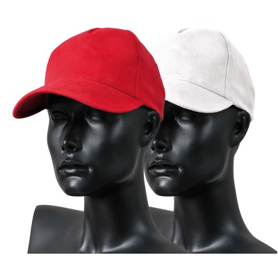 Kolekcja kibica czapka Promostars Comfort