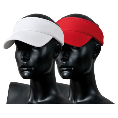 Kolekcja kibica czapka Promostars Sunvisor