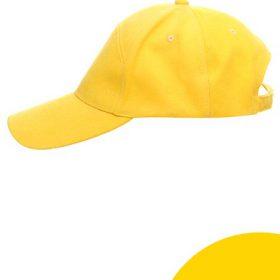 Caps Promostars Active