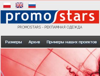 Rosyjska strona promostars.pl w nowej wersji