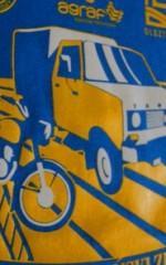 Koszulka na II Olsztyński Zlot Miłośników Pojazdów PRL