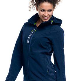 Куртки Promostars Ambition