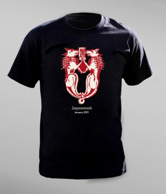 Koszulki na wyprawę do Armenii