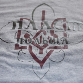 Koszulki dla Związku Ukraińców w Polsce