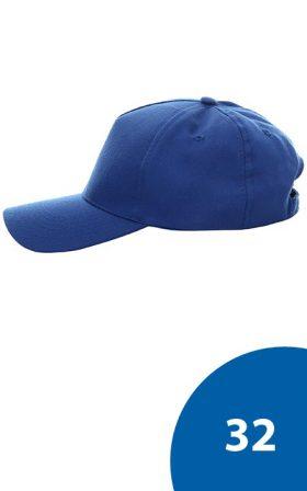 Caps Promostars Classic