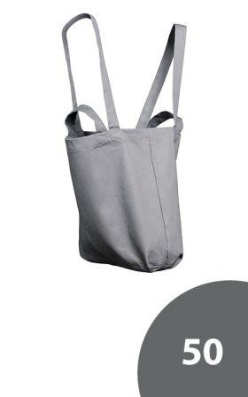 Promostars Promo Bag